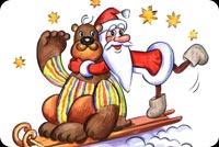 Ông Già Noel Vui Chơi Với Gấu Nhỏ Mẫu Nền Thư