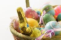 Chúc Bạn Easter Thật An Lành Mẫu Nền Thư