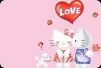 Hello Kitty! Anh Yêu Em Mẫu Nền Thư