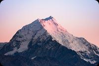 Núi Cao Mẫu Nền Thư